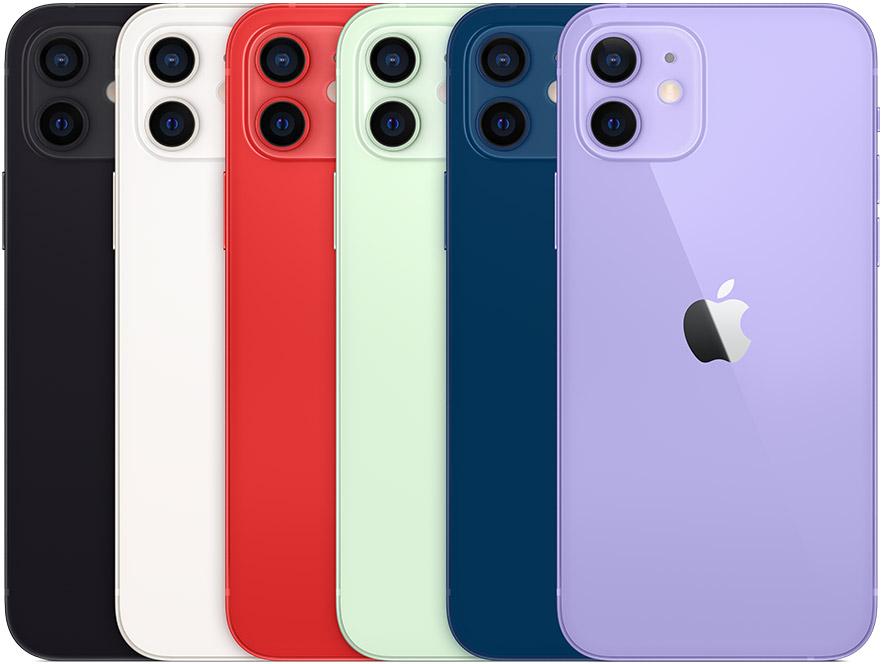 iPhone12-Qoo10最安値