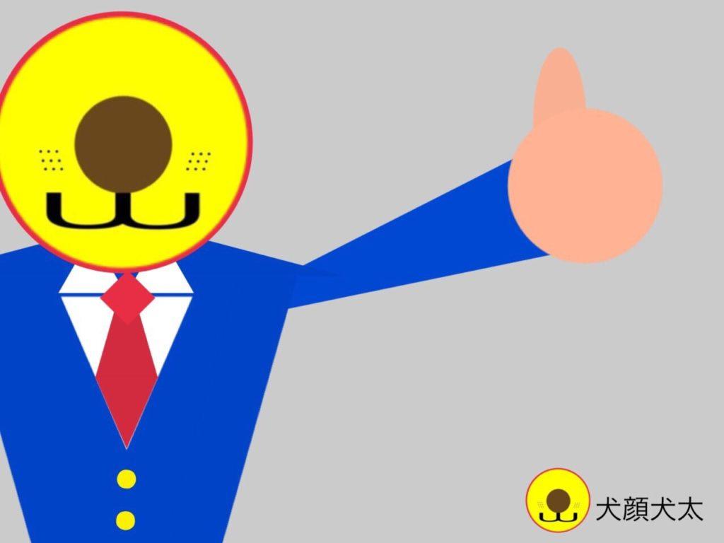正官庄-公式サイト購入のメリット