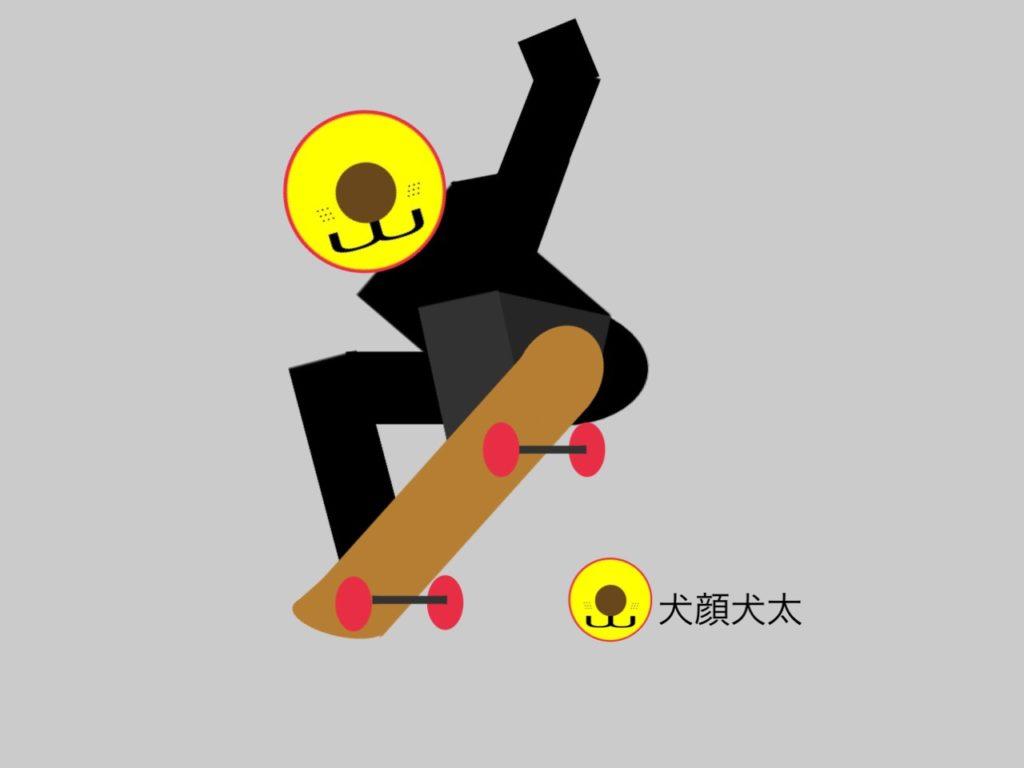 [趣味ない]アウトドア趣味一覧-スケートボード