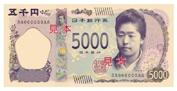 新五千円札-津田梅子